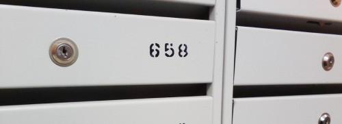 Ремонт замка почтового ящика