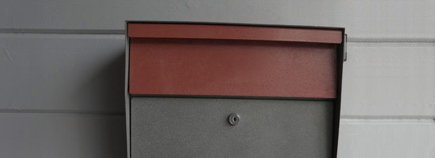 Вскрытие замка почтового ящика